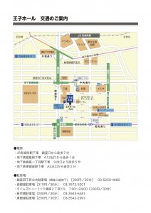 ojihallmap_page-0001